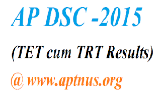 AP DSC- TET cum TRT Results