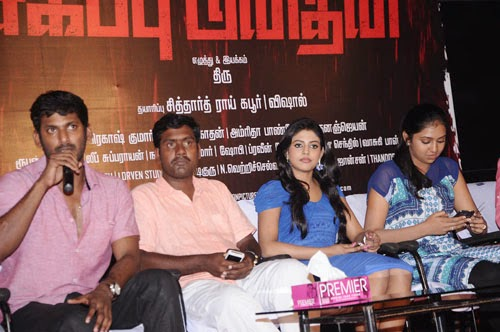 Naan Sigappu Manithan Movie Press Meet Photos
