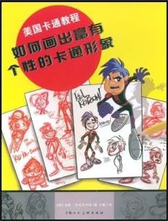 Revistas  Como Desenhar  Estudo de Desenhos