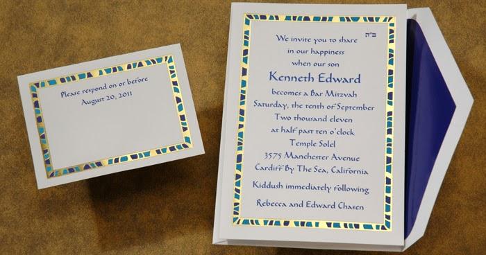 Perfect Party Press: Blue, Aqua and Gold Foil Mosaic Bar ...