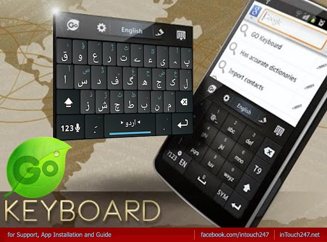 how to stop keyboard popup in android