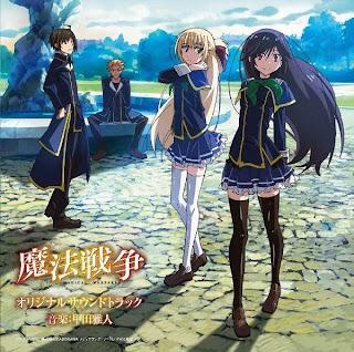 Mahou Sensou Original Soundtrack