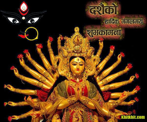 Dashain Greetings Cards Design 3