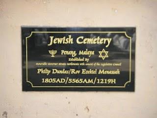 Sejarah Pendudukan Yahudi Di Malaysia