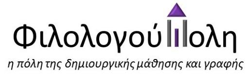 ΦΙΛΟΛΟΓΟΥΠΟΛΗ