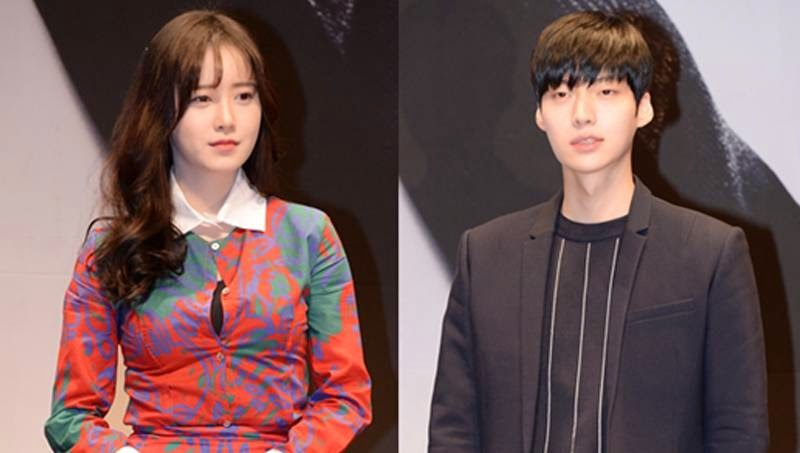 lee min ho hye sun dating Ku hye sun (whose name also is written as gu hye sun or goo hye sun) is a south korean actress whose many talents span acting, singing lee min ho co-star.