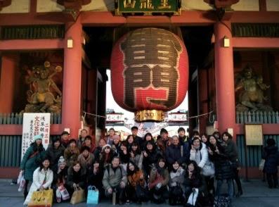 YMCA東京日本語學校
