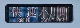 東武東上線 快速 小川町行き1 50070系