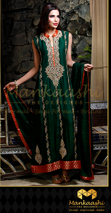 Mankaashi Bridal Formal Dresses 2014
