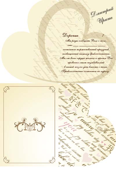 tarjeta medio corazon