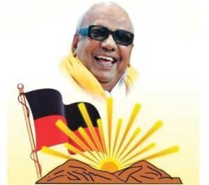 DMK Lok Sabha 2014 Election Candidates