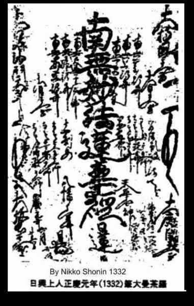Gohonzon Nikko