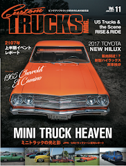 Custom TRUCKS mag.