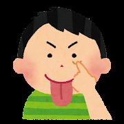 あっかんべーのイラスト(男の子)
