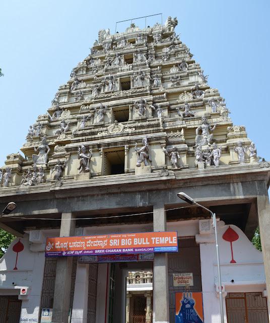Bull Temple, Basavanagudi