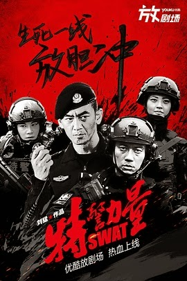 Xem Phim Lực Lượng Đặc Biệt - SWAT