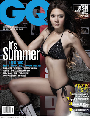 chrissie chow, gq China, chrissie chow gq china, chrissie chow gq, chrissie chow sexy, sexy chrissie chow, china model, chrissie chow sexy photo