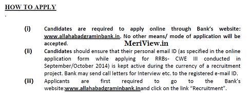 Allahabad UP Gramin Bank Jobs / Vacancies advt. 2015