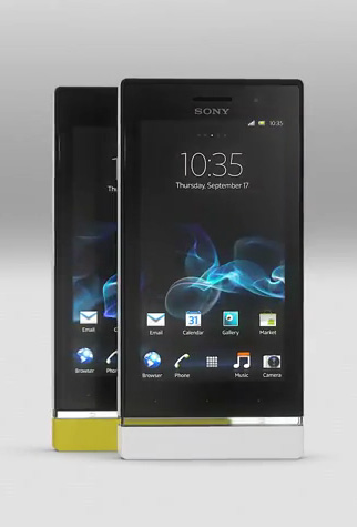 sony xperia team p.jpg