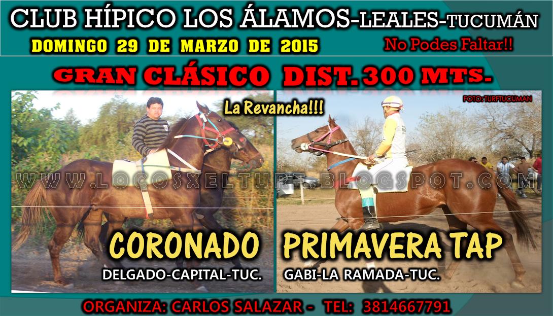 29-03-15-HIP.LOS ÁLAMOS-CLAS-2