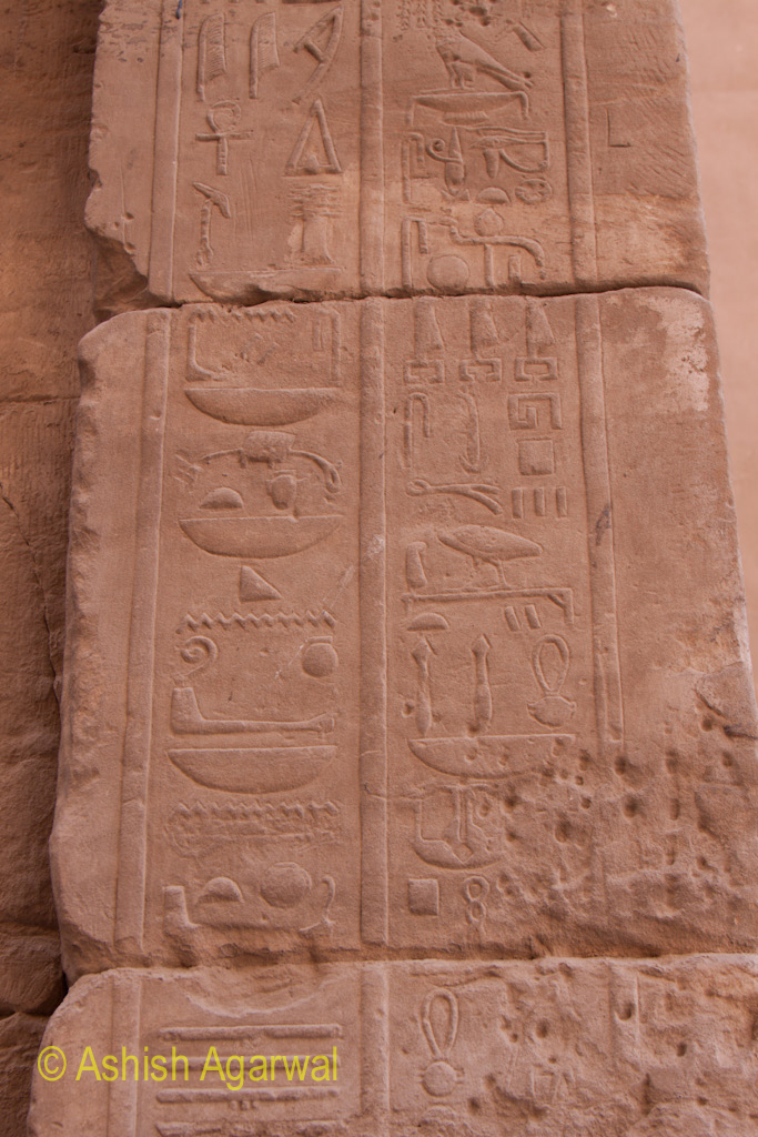 Egyptian hieroglyphs on a small section inside the Karnak temple in Luxor