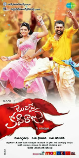 Janda Pai Kapiraju (2014) Telugu Movie Release Date, First Look Poster, Star Cast and Crew, Trailer