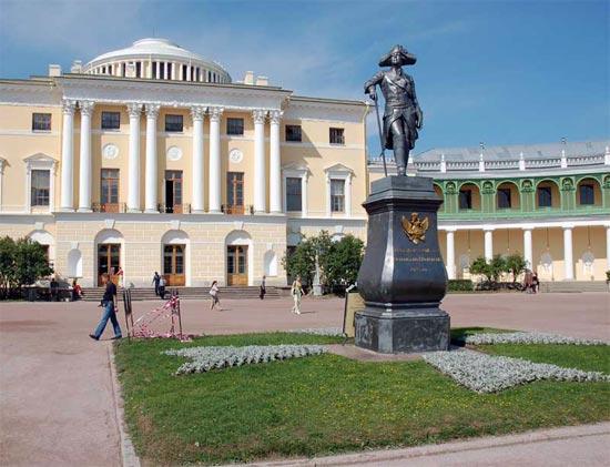 Palacio de Pavlovsk de San Petersburgo