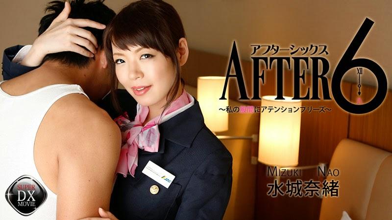 NimYZi No.0748 Nao Mizuki 12250