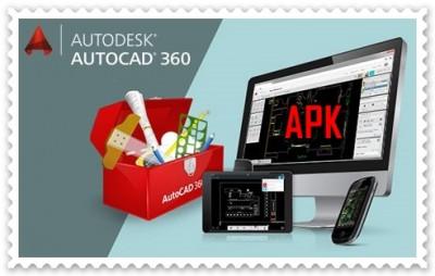 AutoCAD 360 Pro Plus 3.0 Full APK Download Free - Latest ...
