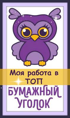 """Результаты по ТЗ """"Наши детки"""""""