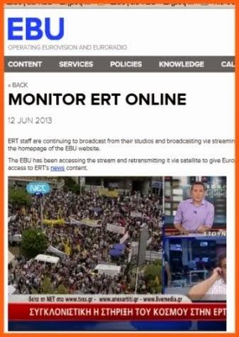 Ζωντανό πρόγραμμα της ΕΡΤ από το site της Ευρωπαϊκής Ραδιοτηλεοπτικής Ένωσης EBU