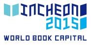 Diálogos con acontecimientos, predicciones, anécdotas y agenda del  año 2015 - Página 3 Capital%2Blibro%2Bbook