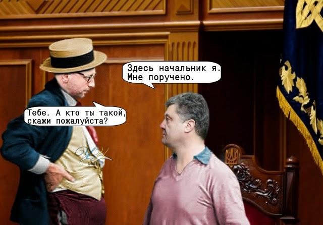 """Яценюк заявляет об отсутствии конфликтов с Порошенко: """"Мы с президентом едины"""" - Цензор.НЕТ 32"""