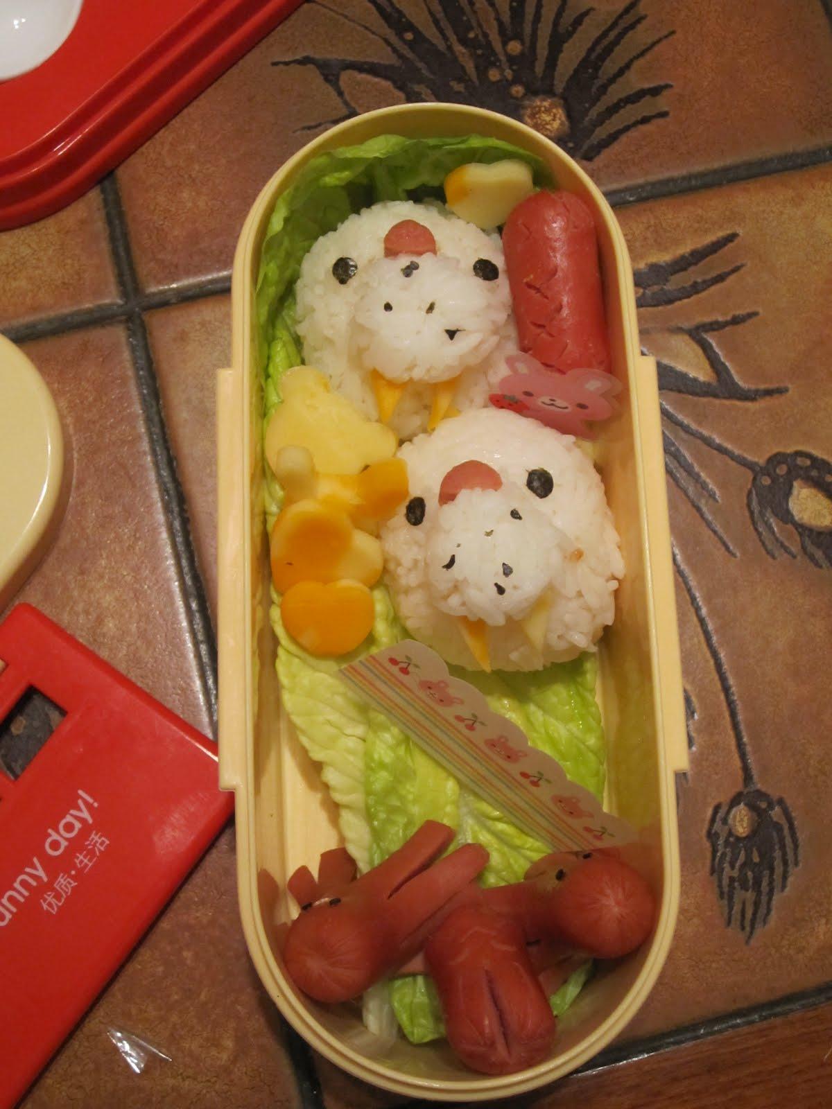 kawaii bento lunch smells like sushi. Black Bedroom Furniture Sets. Home Design Ideas