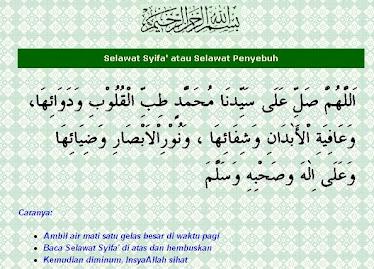 SELAWAT SYIFA'