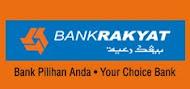 Harga Semasa Ar-Rahnu Bank Rakyat