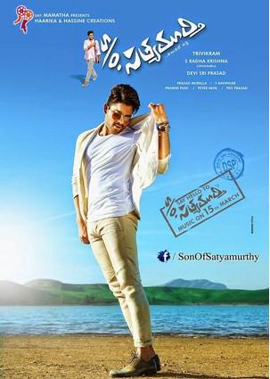 S/o Satyamurthy (2015) Telugu 320Kbps Mp3 Songs