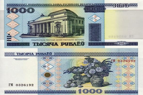 1000_Belarusian_rubles