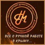 Крымчане обьединяйтесь