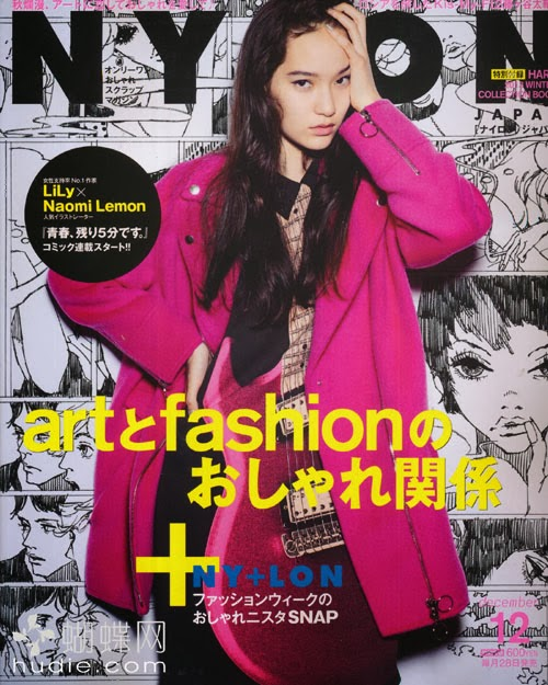 Nylon December 2013 japanese magazine scans