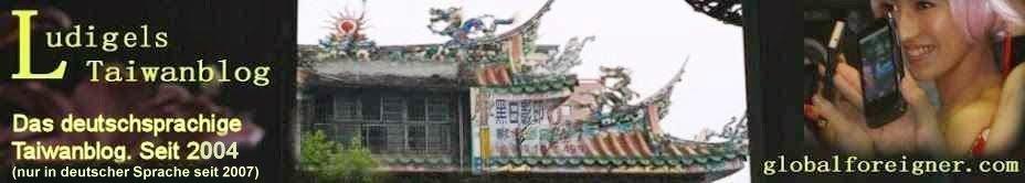 Das Taiwan- Formosa- Blog.