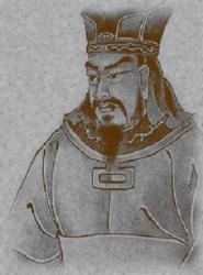 Sunzi / Sun Tsu
