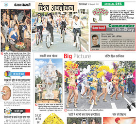 Haryana news live today in hindi rohtak
