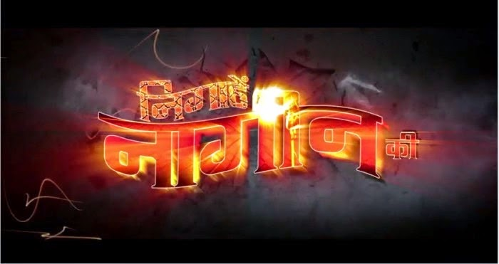 Nigahen Nagin ki (2015) Bhojpuri Movie Trailer