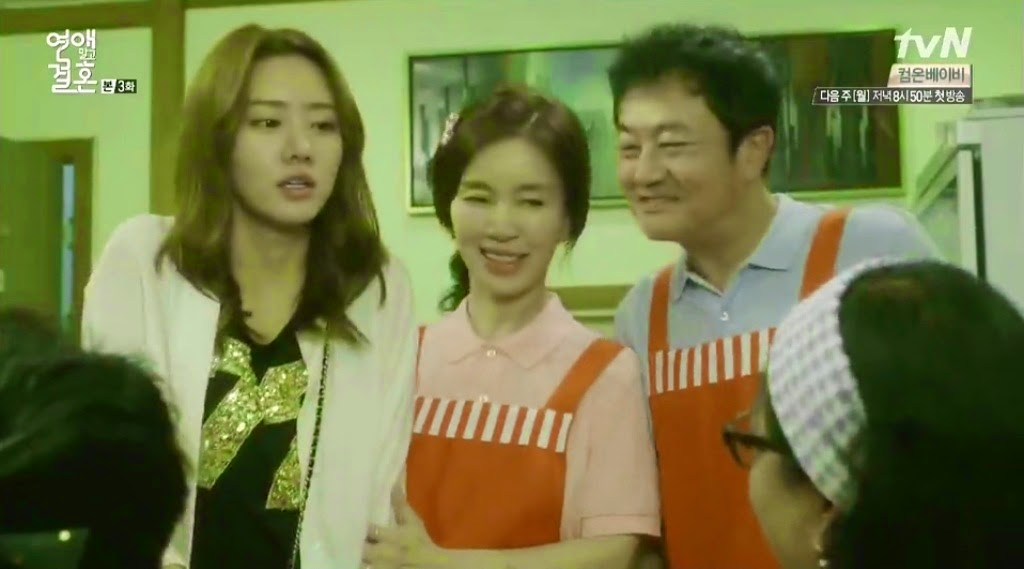 Sinopsis marriage without dating ep 5 part 1