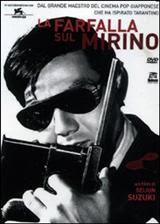 La Farfalla Sul Mirino (1967)