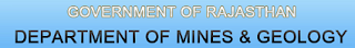 RMGD Recruitment 2013 www.dmg-raj.org Apply Online for 211 Class IV Employee Posts
