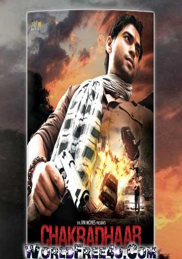 Movie Free Download Worldfreeu