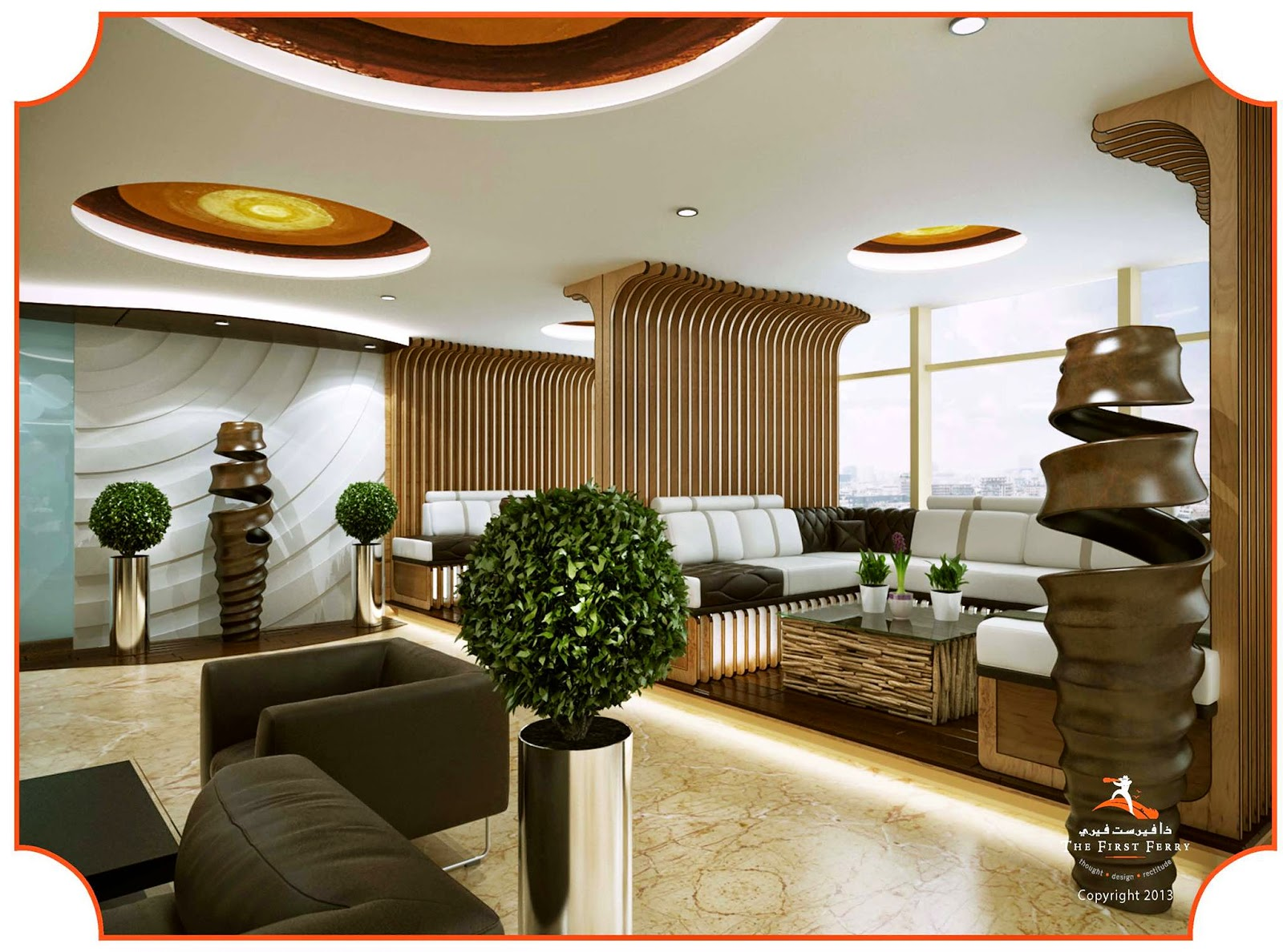Arabesque Lounge