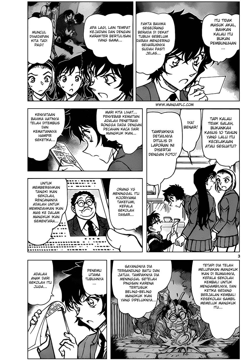 komik detective conan terbaru 813 page 4